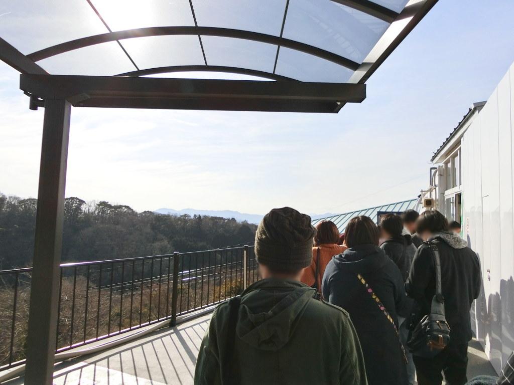 静岡で新年会2019・久能山東照宮-1206