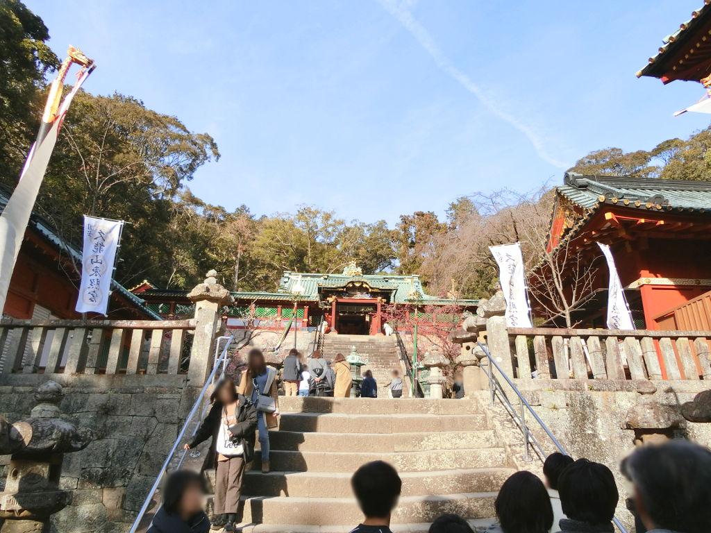 静岡で新年会2019・久能山東照宮-1216