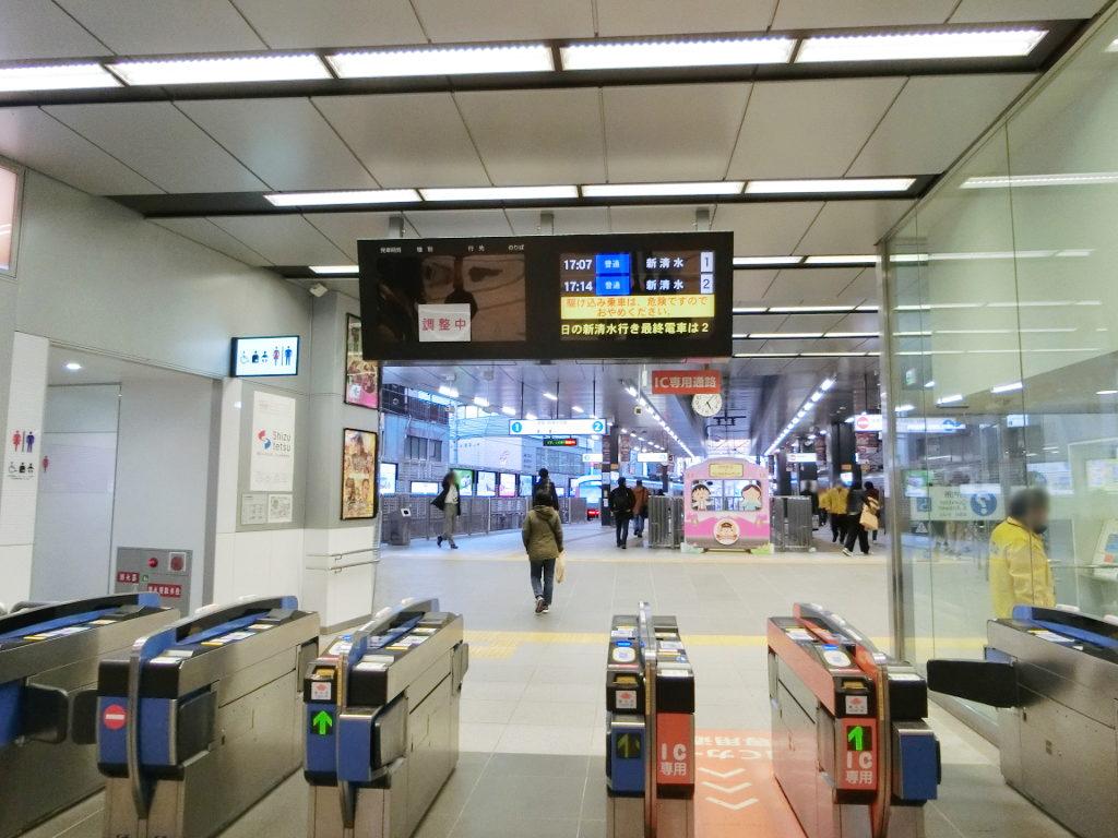 静岡で新年会2019・しぞ~かおでんトレイン-1303