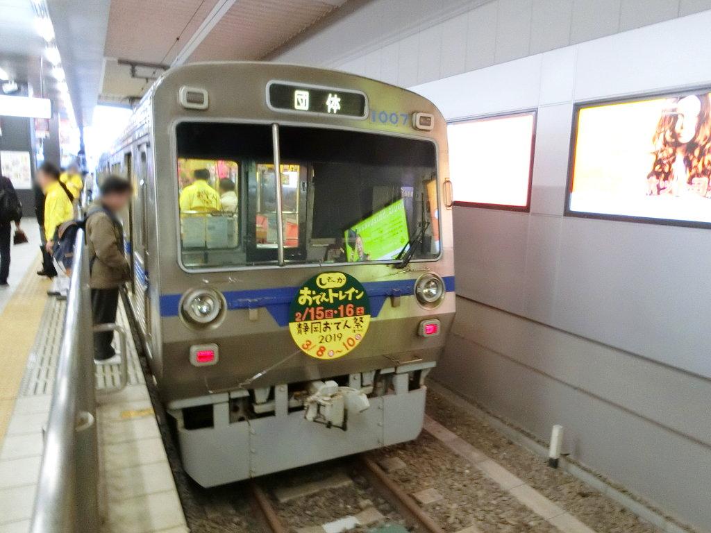 静岡で新年会2019・しぞ~かおでんトレイン-1307
