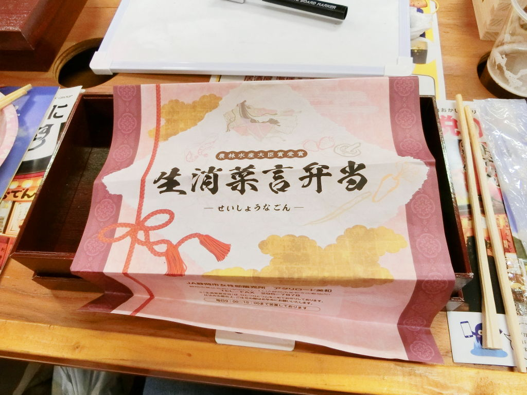 静岡で新年会2019・しぞ~かおでんトレイン-1316