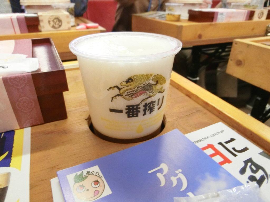 静岡で新年会2019・しぞ~かおでんトレイン-1319