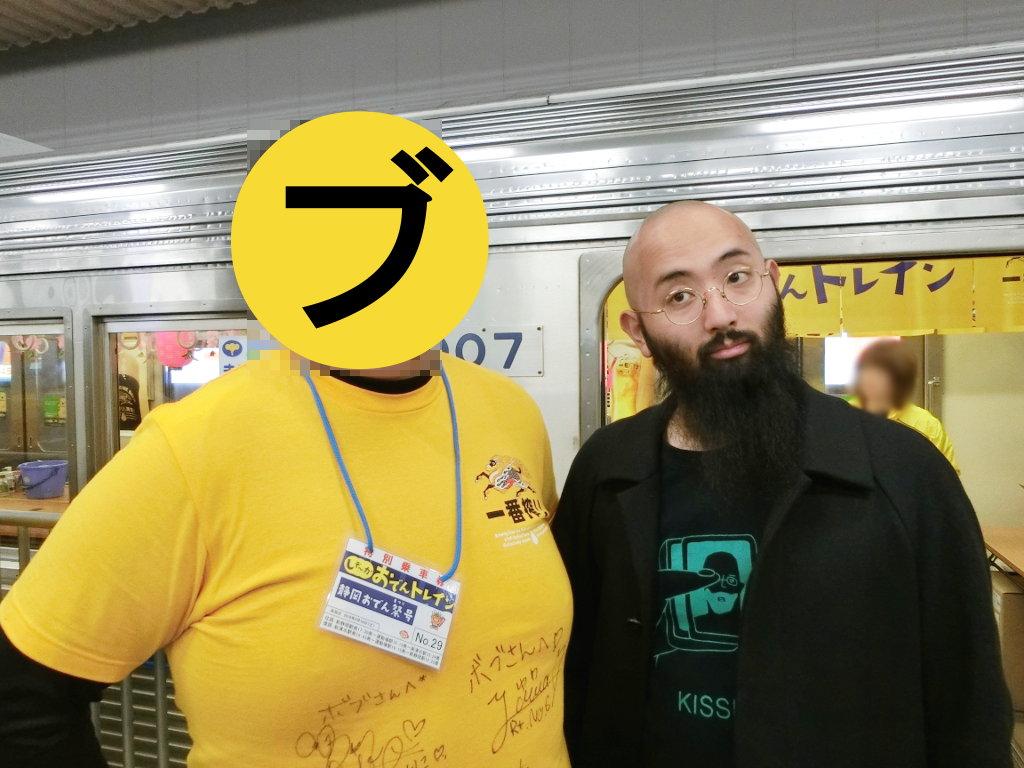 静岡で新年会2019・しぞ~かおでんトレイン-1329
