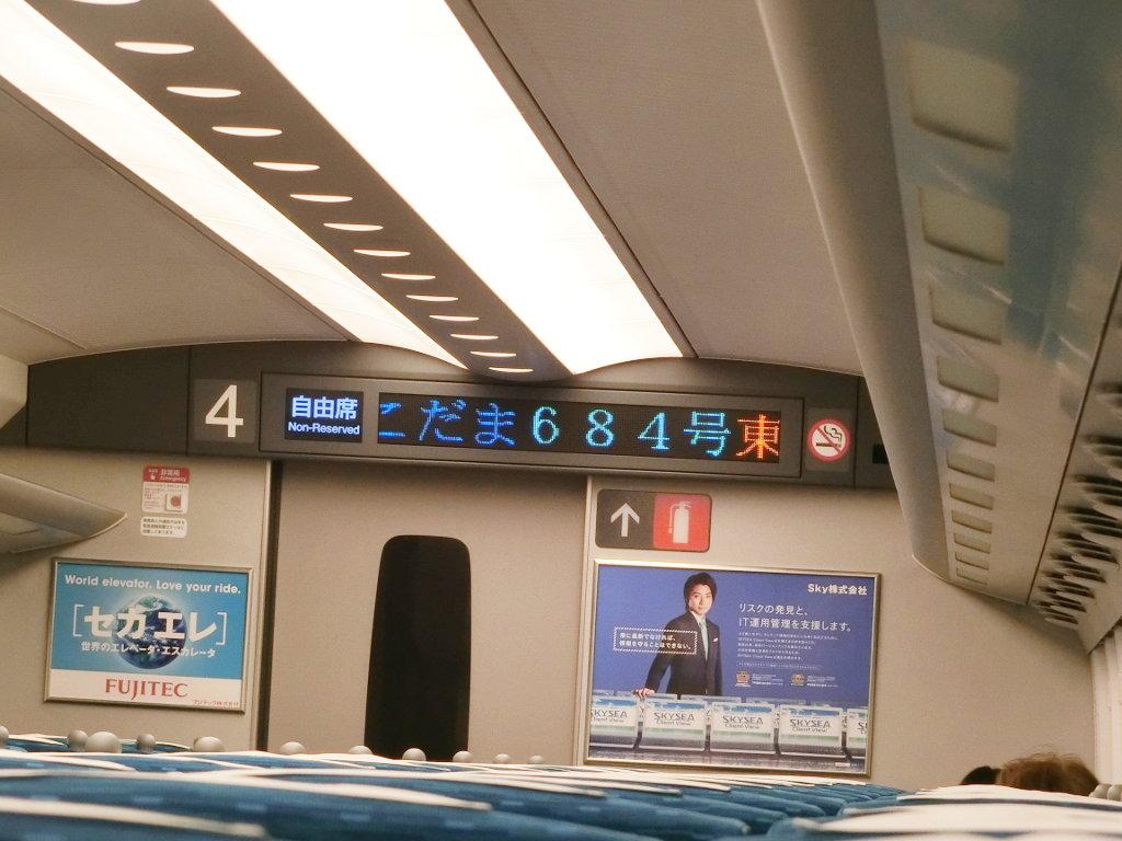 静岡で新年会2019・しぞ~かおでんトレイン-1333