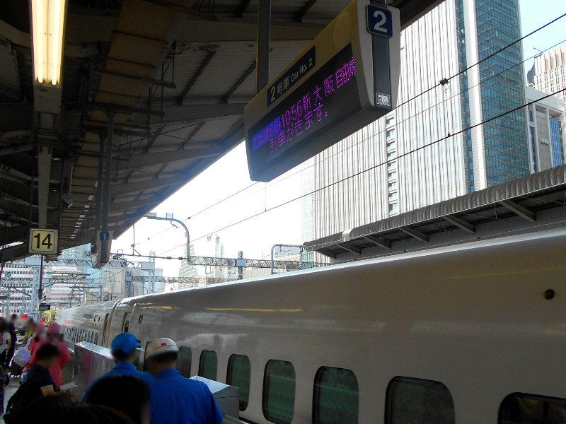 天竜浜名湖線2015その1-5104