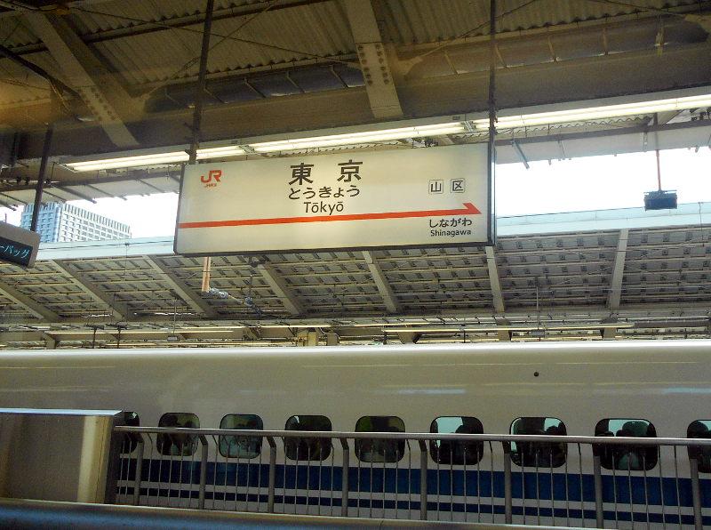 天竜浜名湖線2015その1-5106