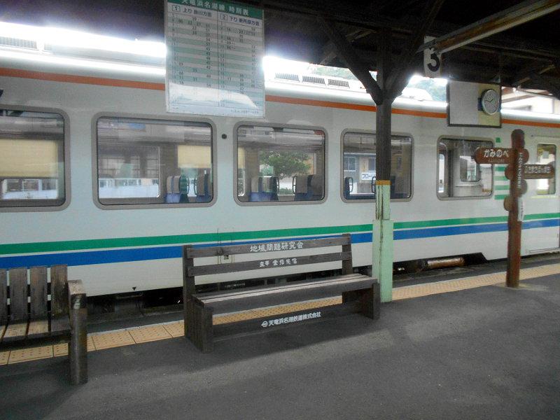 天竜浜名湖線2015その1-5116