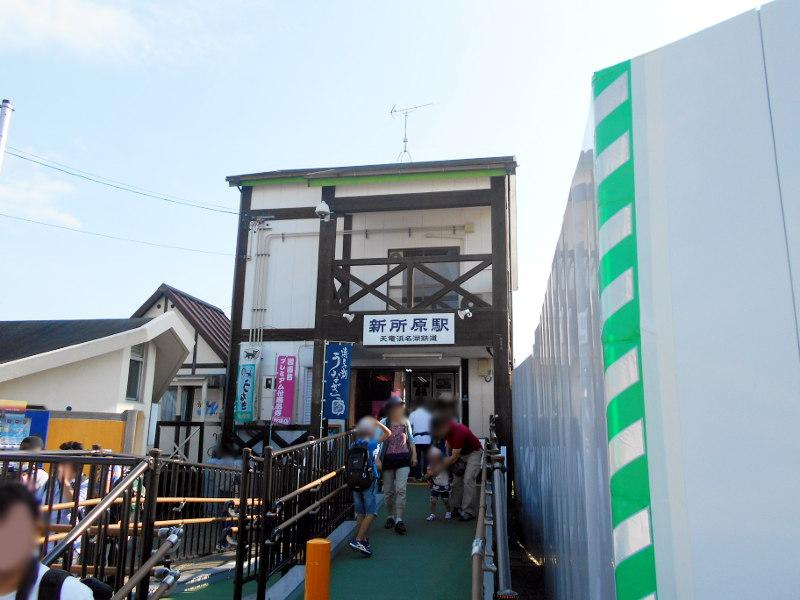 天竜浜名湖線2015その2-5215
