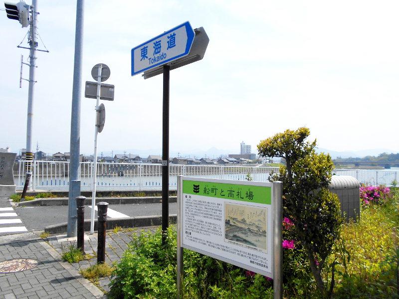 とよばし2016-8107
