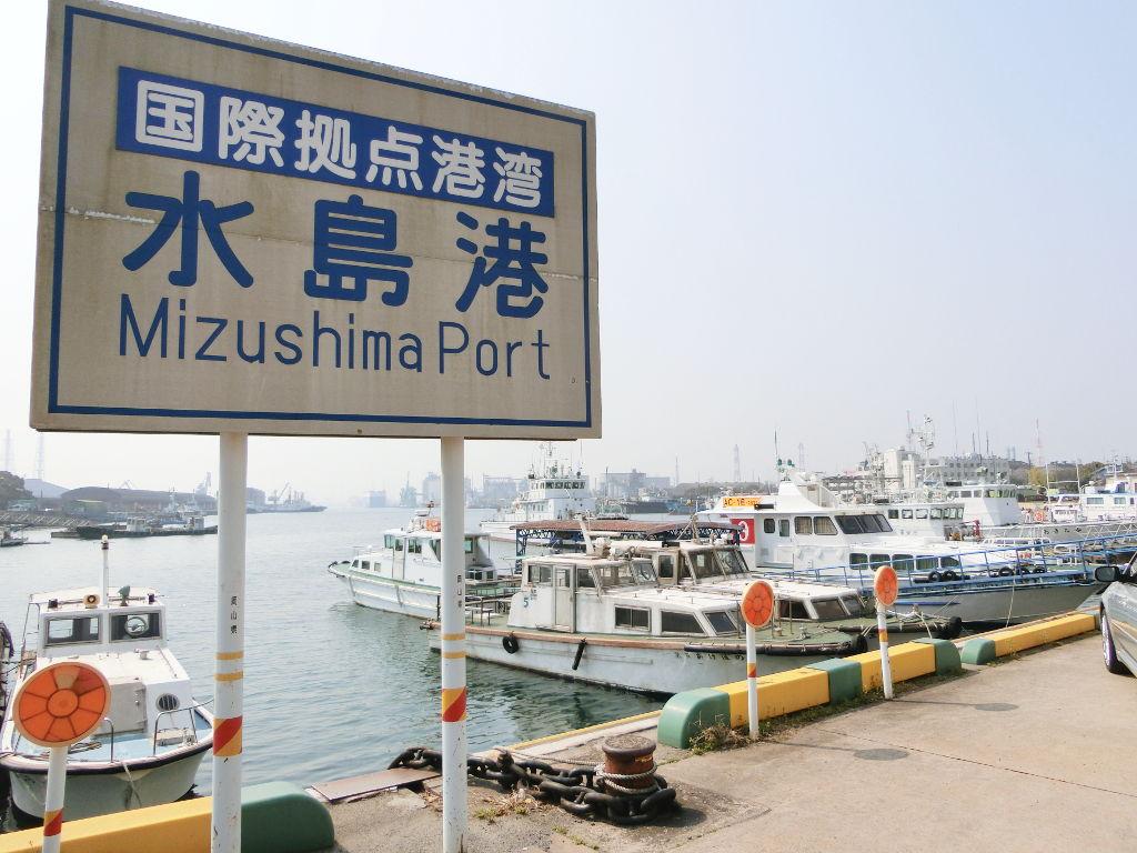 岡山・水島港の海上保安庁コンテナ2018春-1104