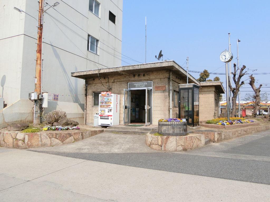 岡山・水島港の海上保安庁コンテナ2018春-1105