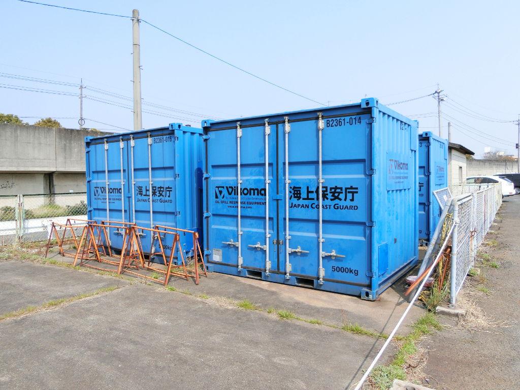 岡山・水島港の海上保安庁コンテナ2018春-1111