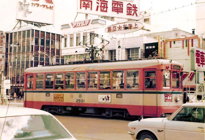 いにしえの岡山1970's-2501