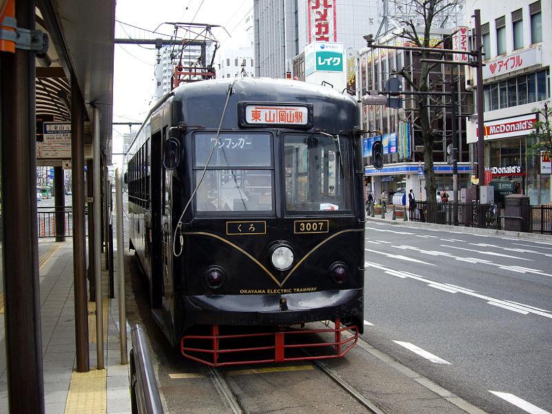 岡山・路面電車くろ2013-3005