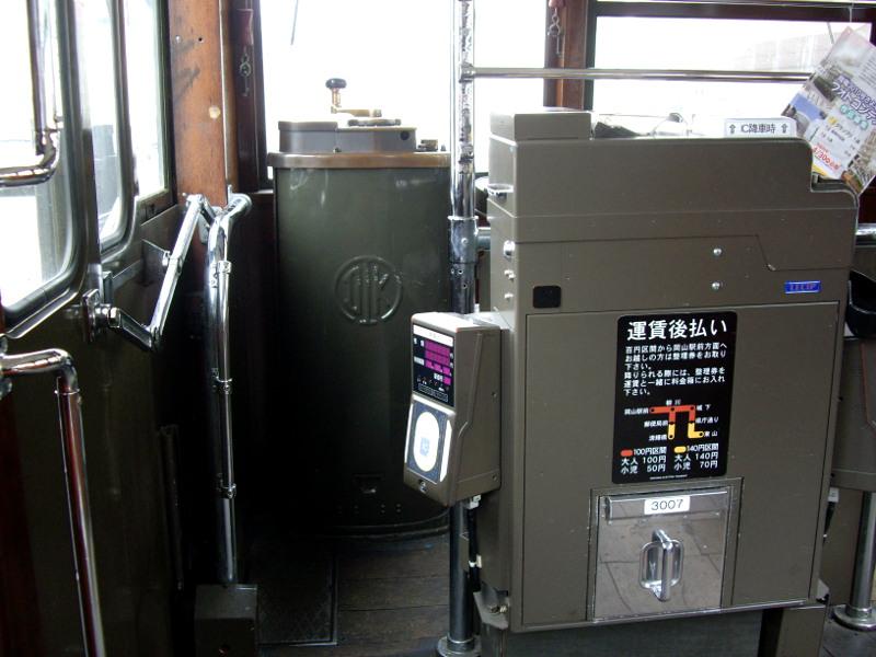 岡山・路面電車くろ2013-3010