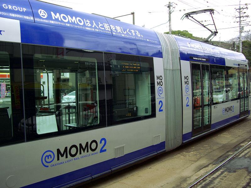 岡山電気軌道2013・MOMOとくろ-2002