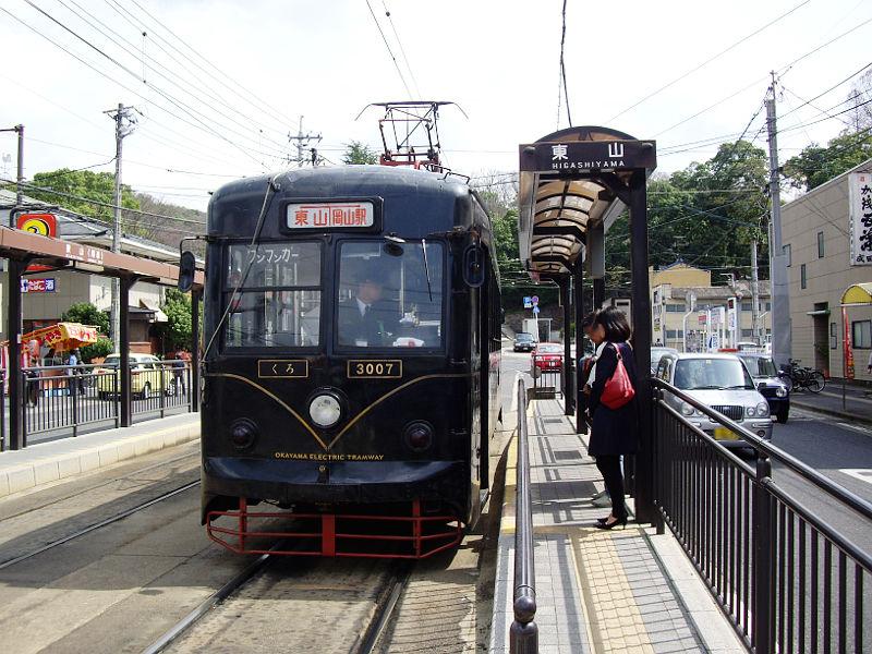 岡山電気軌道2013・MOMOとくろ-2004