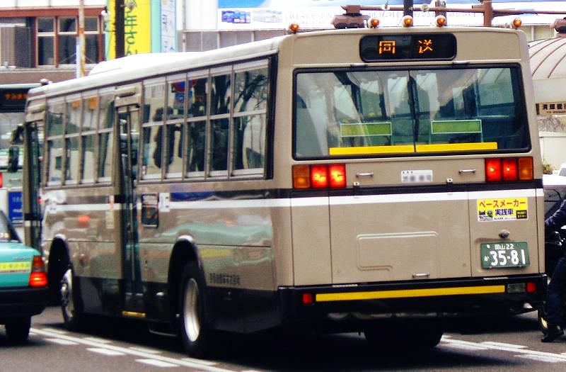 岡山電気軌道2013・東武日光色-6006