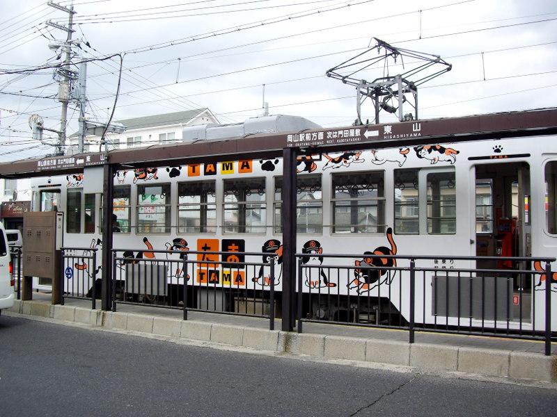 岡山・たま電車2013-4006
