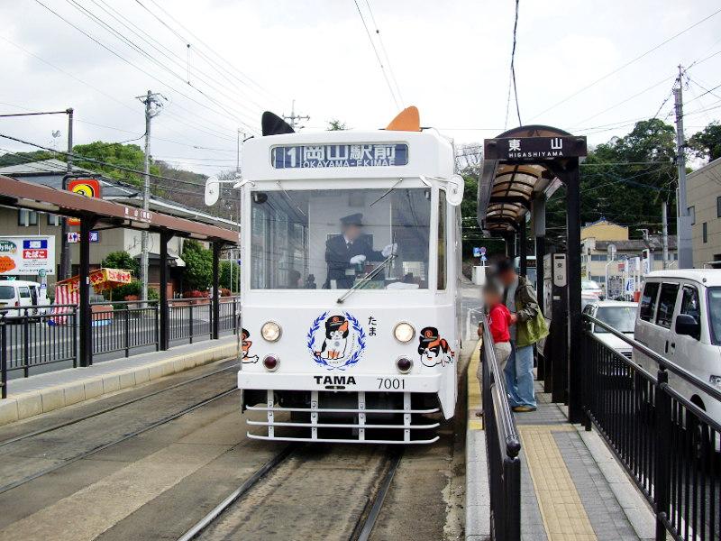 岡山・たま電車2013-4007