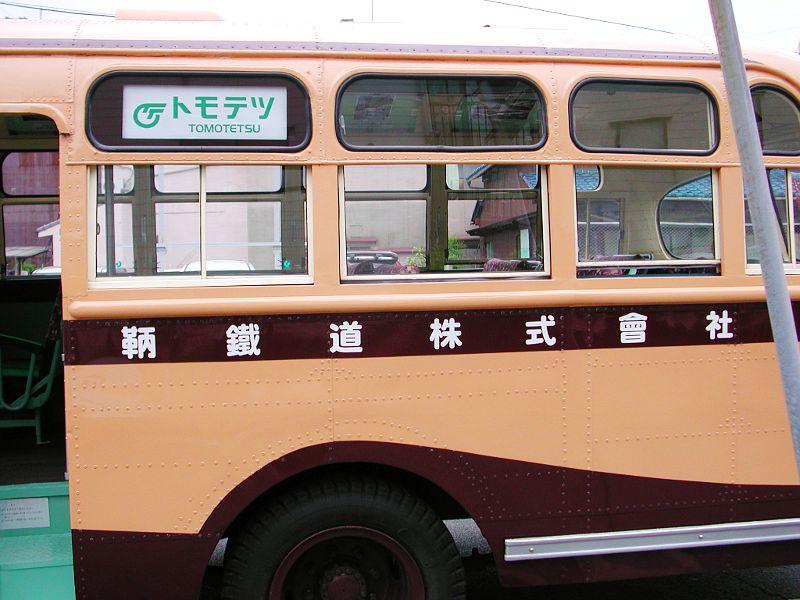 広島・鞆の浦2006-807