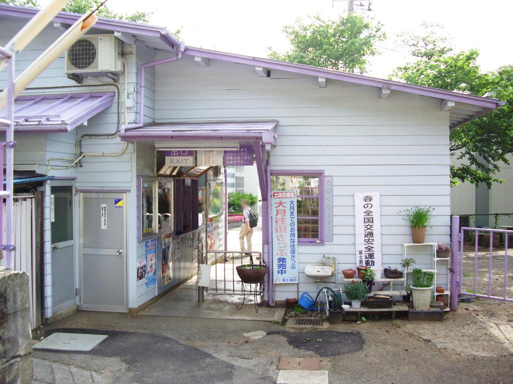 富士急行・田野倉駅2011-7009