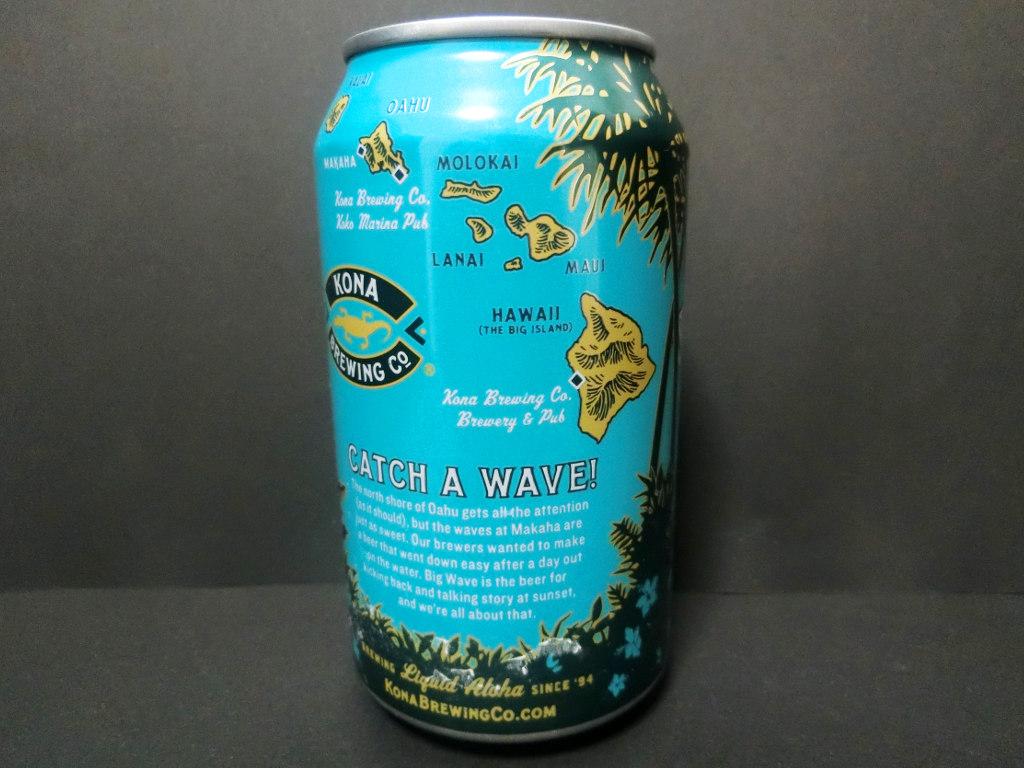 ハワイのビール「ビッグウェーブ・ゴールデンエール(Big Wave Golden Ale)」2020秋-1006