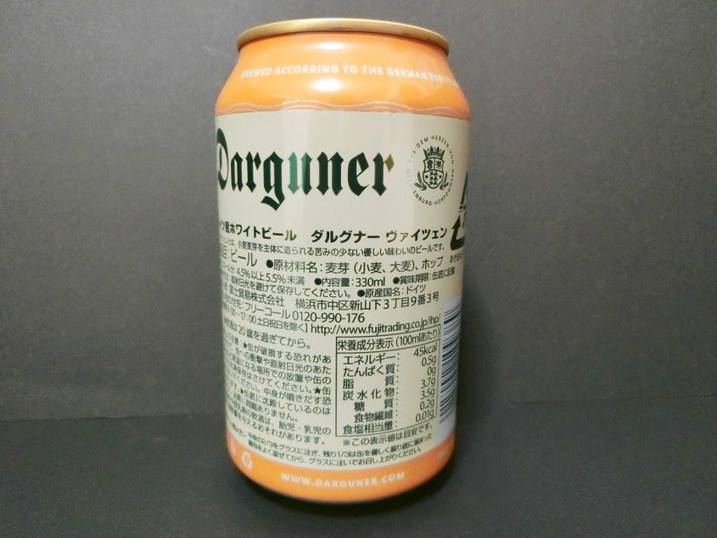 ドイツのビール「ダルグナー・ヴァイツェン」2021春-1009