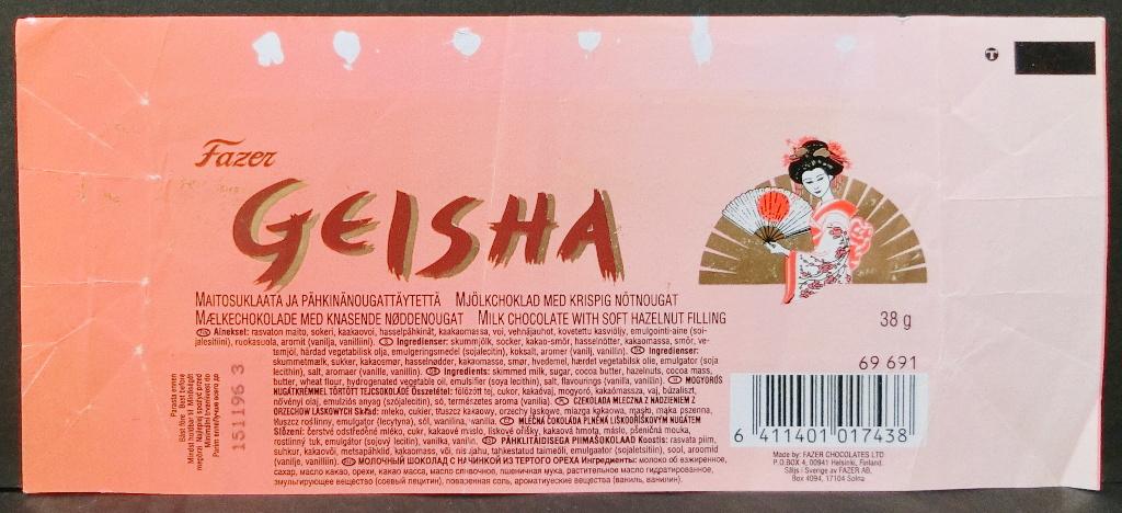 ヨーロッパのチョコレート「GEISHA」-1001
