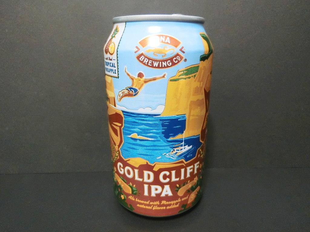 ハワイのビール「ゴールドクリフ・IPA」2020秋-1001