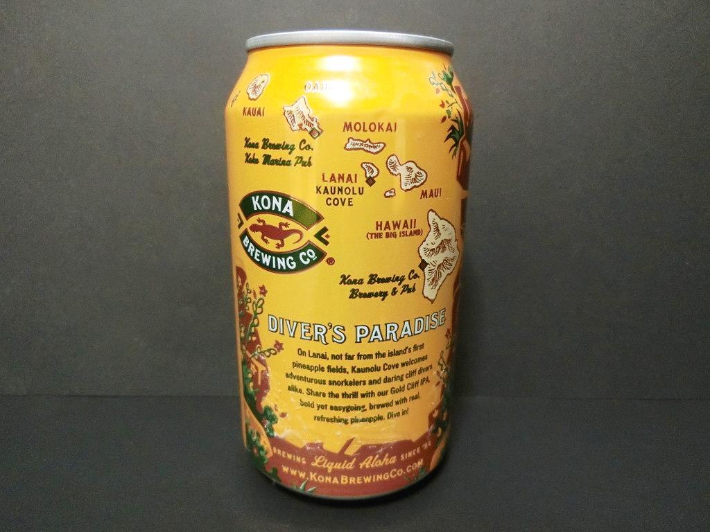 ハワイのビール「ゴールドクリフ・IPA」2020秋-1006