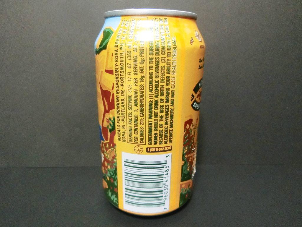 ハワイのビール「ゴールドクリフ・IPA」2020秋-1008