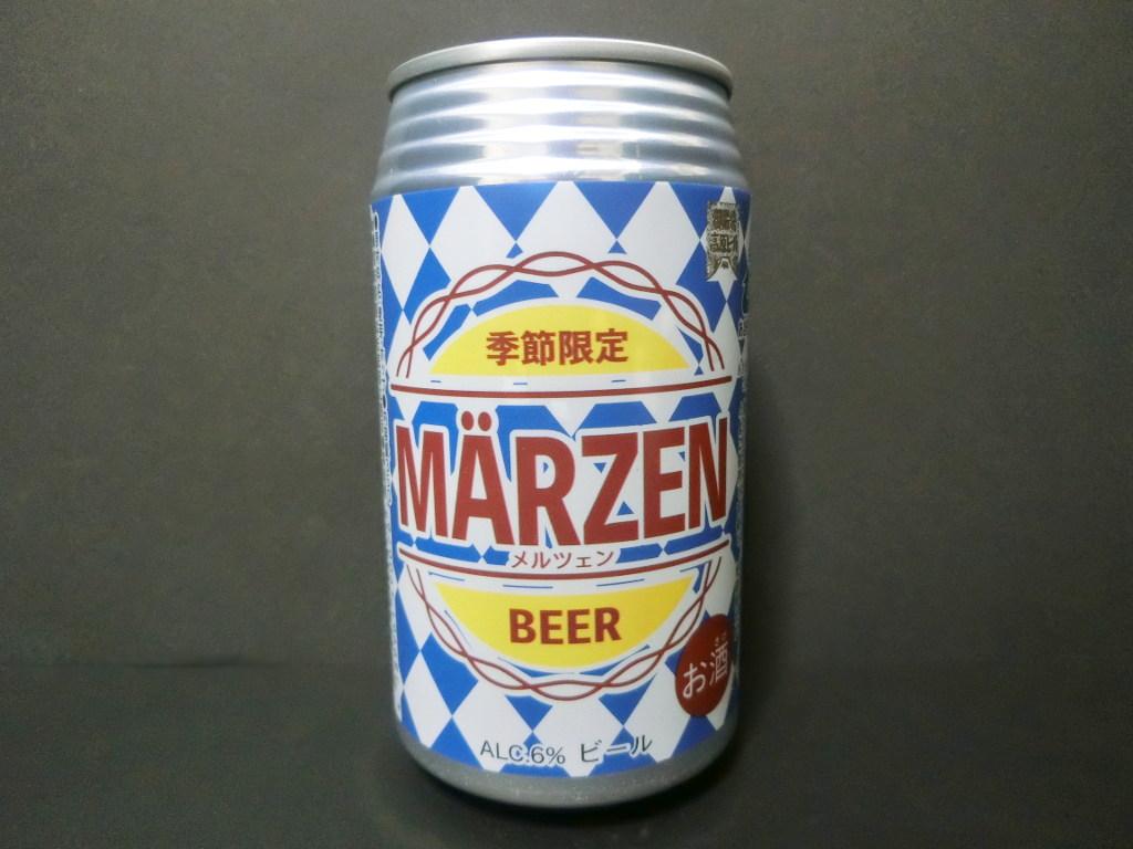 御殿場のビール「MÄRZEN(メルツェン)」2021初夏-1001