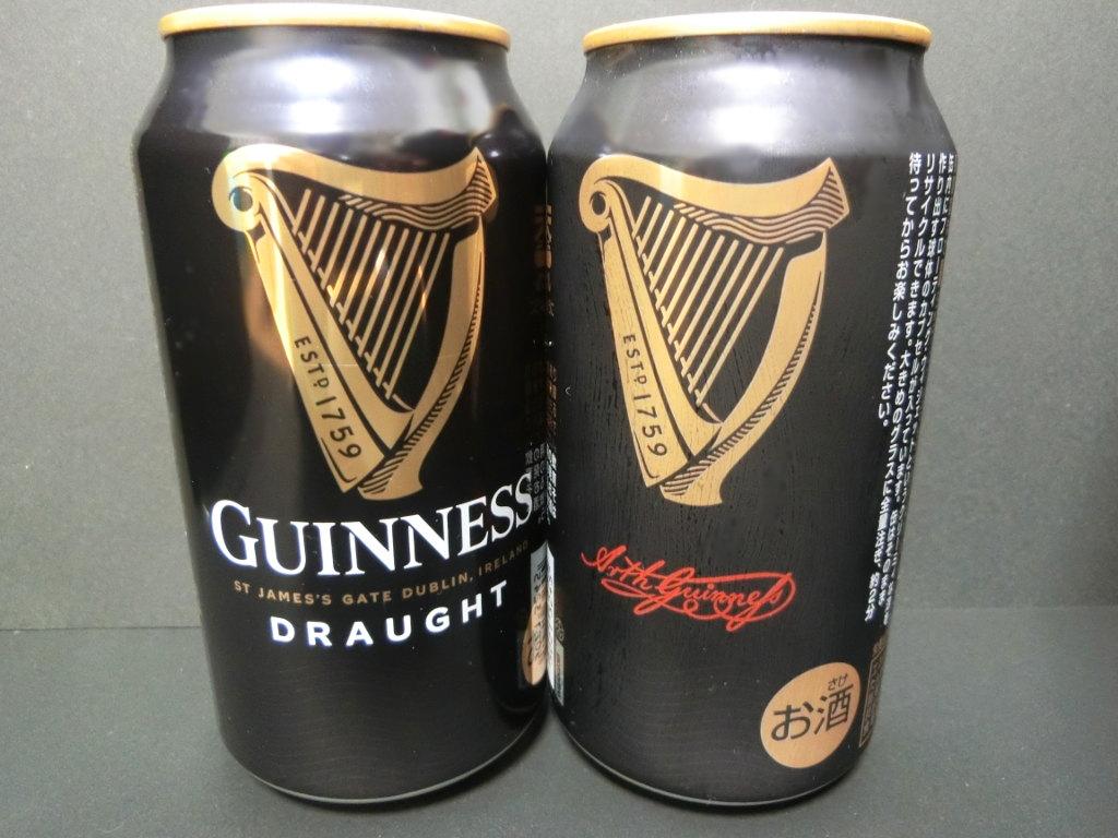 アイルランドの黒ビール「ギネス」2020冬-1005