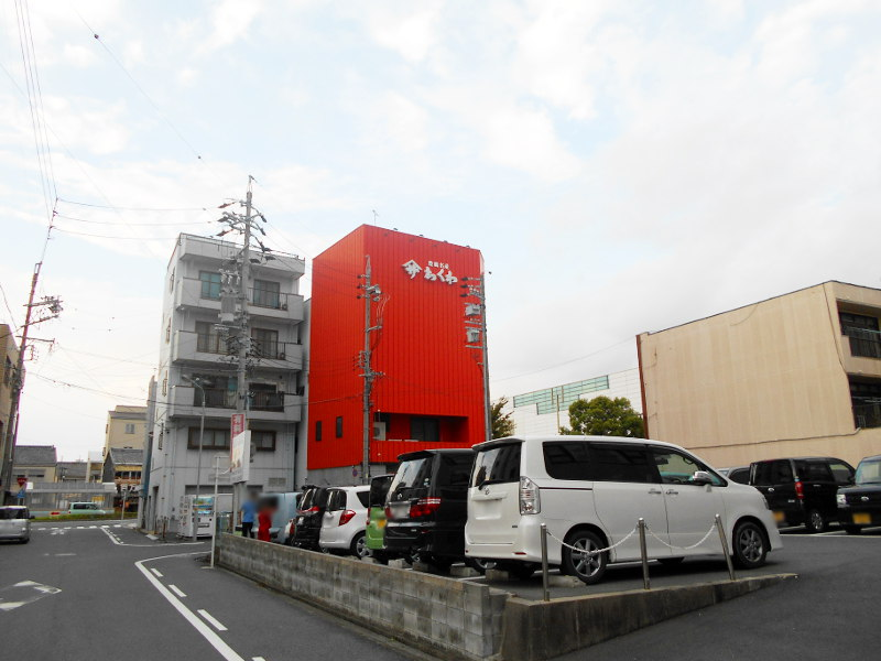 豊橋西駅・イタリアンHELP2015初秋-5701