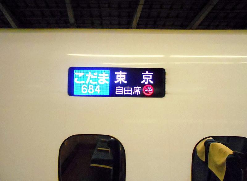 豊橋西駅・イタリアンHELP2015初秋-5721