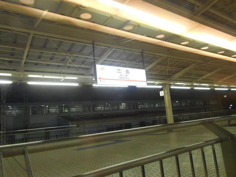 豊橋西駅・イタリアンHELP2015初秋-5728