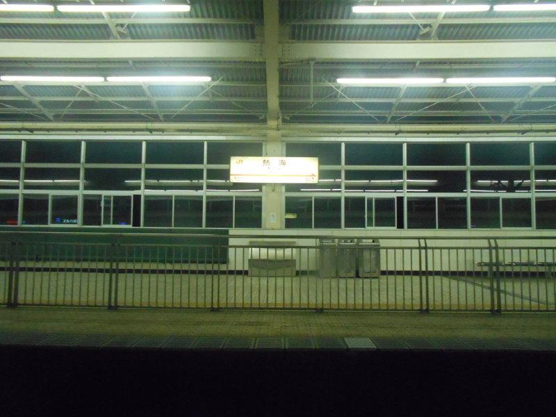 豊橋西駅・イタリアンHELP2015初秋-5729