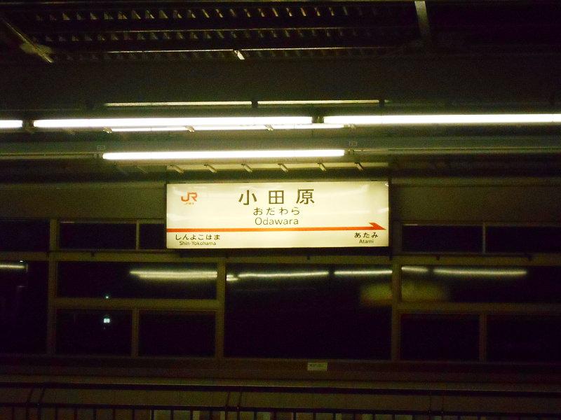 豊橋西駅・イタリアンHELP2015初秋-5730