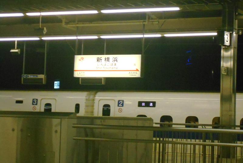 豊橋西駅・イタリアンHELP2015初秋-5731