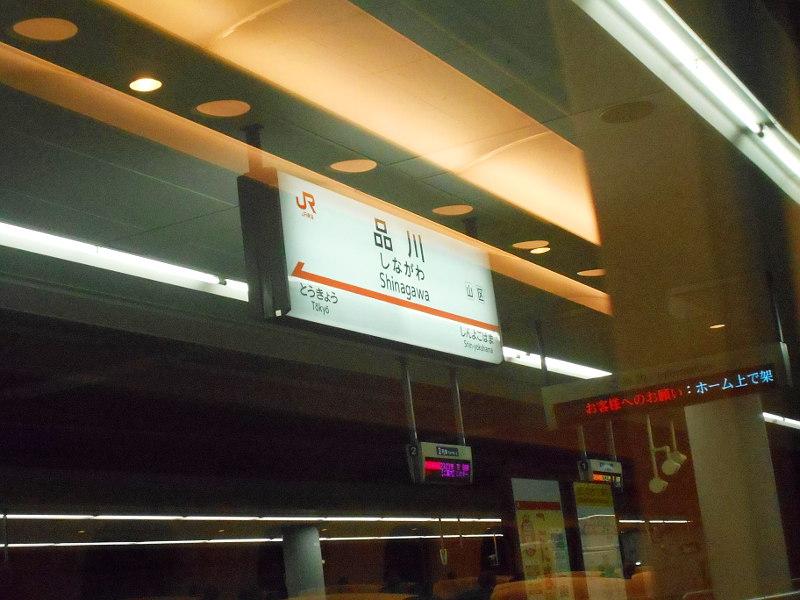 豊橋西駅・イタリアンHELP2015初秋-5732