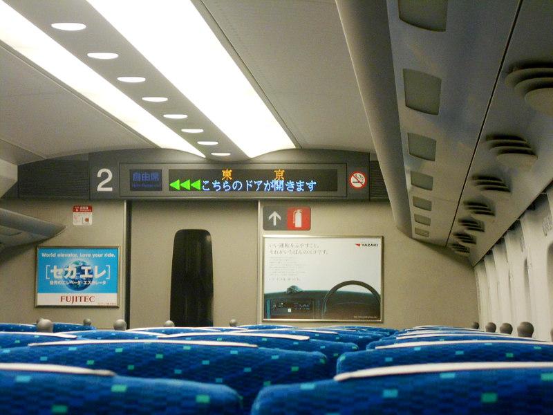 豊橋西駅・イタリアンHELP2015初秋-5733