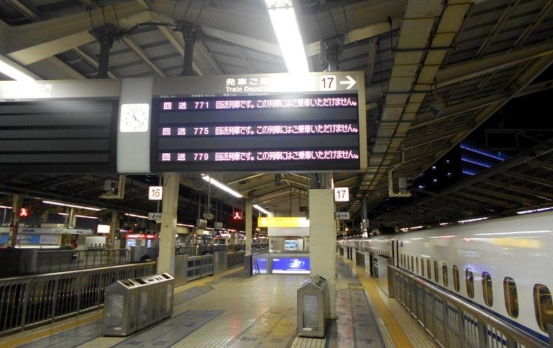 豊橋西駅・イタリアンHELP2015初秋-5735