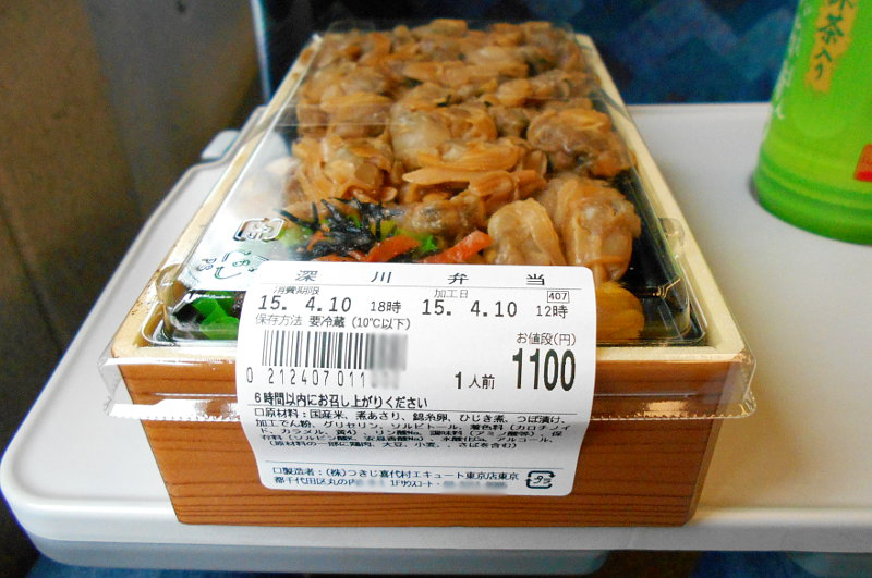 豊橋西駅・イタリアンHELP2015春-4103