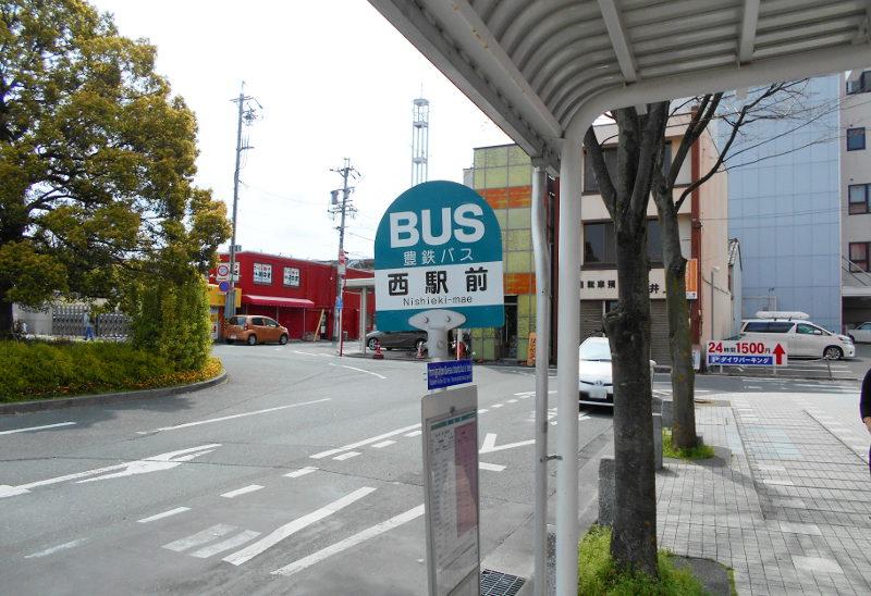 豊橋西駅・イタリアンHELP2015春-4116