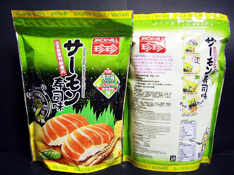 香港ポテチ・サーモン寿司味2014-501