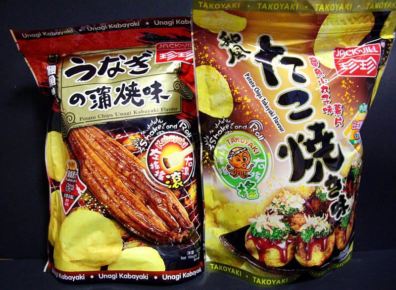 香港ポテチ・サーモン寿司味2014-510