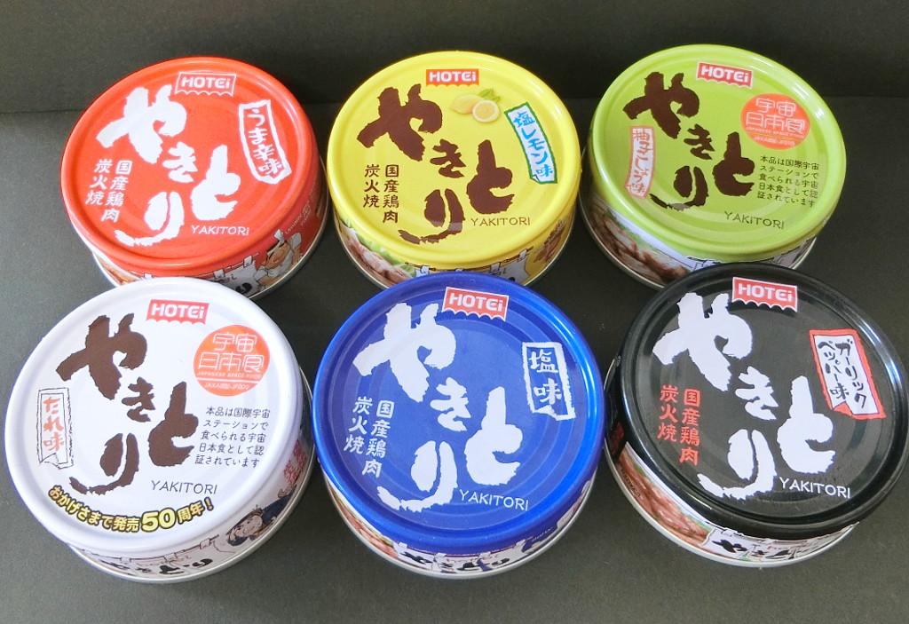 HOTEi(ホテイ)のやきとり缶2020夏-1001