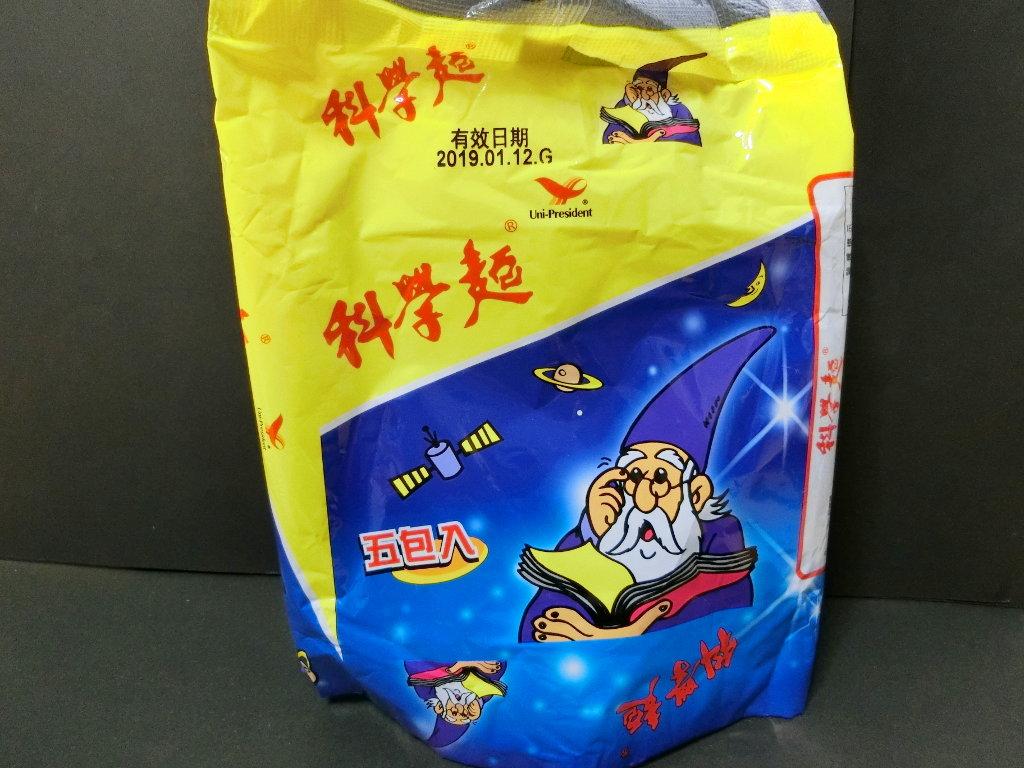 台湾の科学麺2018-1101