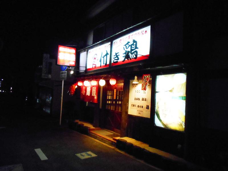 豊橋・讃岐骨付き鶏「喜聞屋」2016-1107